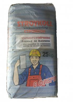 Stroykoll 25 кг сухо огнеупорно лепило за зидане на камини, барбекюта и пещи